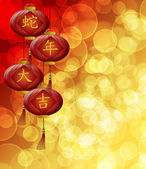Chinese New Year Snake Lanterns with Blurred Background — Stock Photo