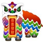 Chinese Lion Dance Full Body Illustration — Stock Photo #14200391