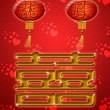 Chinese Wedding Double Happiness Symbol with Red Lanterns — Stock Photo