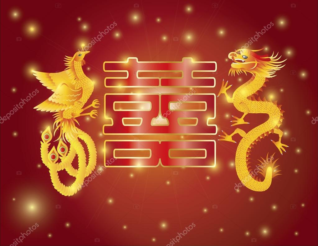 double dragon stock price