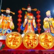 Chinese New Year Gods Statues — Stock Photo