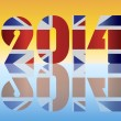 New Year 2014 London England Flag Illustration — Stock vektor
