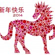 2014 Chinese Zodiac Horse Polka Dots - Stock Vector