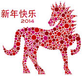 2014 chinese dierenriem horse polka dots — Stockvector