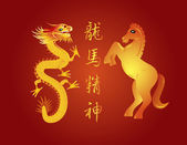 Chinese New Year Dragon and Horse Spirit — Stock Vector