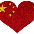 China Flag Heart Shape Textured - Stock Vector