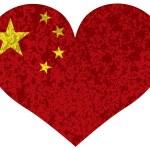 China Flag Heart Shape Textured — Stock Vector