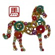 2014 Chinese Wood Gear Zodiac Horse Illustration — Stock Photo