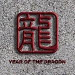 Chinese Dragon Symbol Stone Background Illustration — Stock Photo