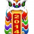 Chinese Lion Dance Head with New Year 2014 Scroll — Stock Photo #36531309