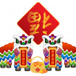 Chinese Lion Dance Pair with Symbols Illustration — Stock Photo