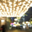 Постер, плакат: Theater Marquee Lights on Broadway Blurred Lights