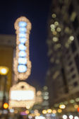 Theater Marquee Lights on Broadway Bokeh Background — Stock Photo