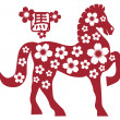 2014 Chinese Horse with Flower Motif Illusrtation — Stock Vector