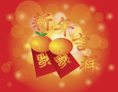 Chinese New Year Oranges and Red Money Packets Bokeh Background — Stock Vector