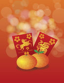 2014 Chinese New Year of the Horse Oranges and Red Packets Backg — Stock Vector