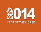 2014 Chinese Horse Paper Cut Out Illustration — Stock Vector