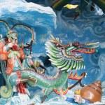 ������, ������: Chinese King Neptune Riding Dragon Diorama