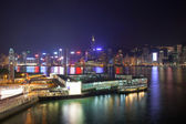 Kowloon Ferry Pier at Night — Stock fotografie