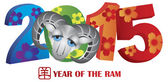 2015 Year of the Ram Colorful Numerals — Stock Vector