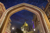 Sultan Mosque Gateway Blue Hour — Stock Photo