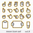 Neon icon set(vector, CMYK) — Stockvektor