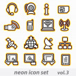 Neon icon set(vector, CMYK) — Stock Vector