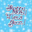 Happy New Year hand lettering (vector, CMYK) — 图库矢量图片