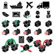 Vector parcel delivery icon set — Stock Vector