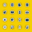 Vector school and education icon set — Stock Vector