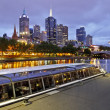 Melbourne at dusk — Stockfoto