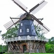 Windmill in Malmo — Stock Photo #32410593