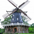 Windmill in Malmo — Stock Photo