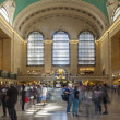 Stock Photo: Grand Central Station, NYC