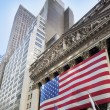 Stock Photo: New York Stock Exchange, Wall Street , New York City
