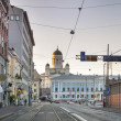 Stock Photo: Capital City of Finland, Helsinki