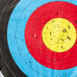 Archery Target. Heading Perfection. — Stock Photo