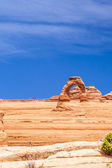 Delicate Arch Monument — Stock Photo