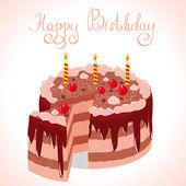 Happy cake — Stock Vector