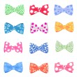 Set bowtie - Stock Vector