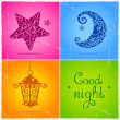 Good night — Imagen vectorial