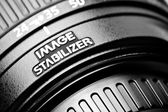 Lens stabilization function — Stock Photo