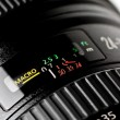 Lens macro function — Stock Photo #29014669