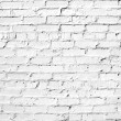 White brick wall perfect as a background — Stock Photo