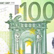 Stock Photo: One banknote 100 euro