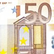 Stock Photo: One banknote 50 euro