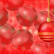 Christmas wallpaper red baubles on panorama banner — Stock Photo