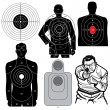 Set of 6 Vector Shooting Targets — Stock Vector