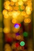 Blurred background — Stock Photo