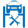 Stock Vector: Car service icon